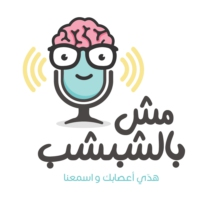 Logo du podcast 048 - صيف كورونا