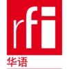 Logo du podcast 第二次播音(一小时)  北京时间  19:00-20:00