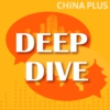 Logo of the podcast Deep Dive: Talks with Chinese Internationals