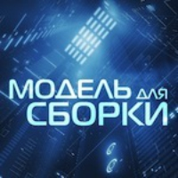 Logo du podcast Г. Л. Олди, Марина и Сергей Дяченко — Пламенный мотор (Часть 2 из 2) (282)