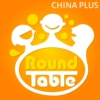 Logo du podcast Round Table China