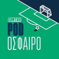 Logo of the podcast Pod-όσφαιρο