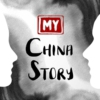 Logo of the podcast My China Story