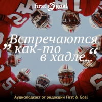 Logo of the podcast First & Goal