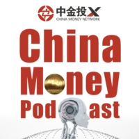 Logo of the podcast China Money Podcast - Audio Episodes