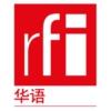 Logo du podcast RFI - Emission mandarin 22h00 - 22h15 tu