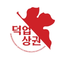 Logo of the podcast Ep101. 난상설명회(2)