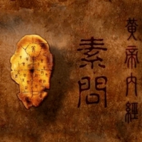 Logo of the podcast 【中医用心说】收藏