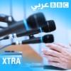 Logo du podcast BBC Xtra