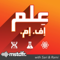 Logo du podcast 153: التولّد