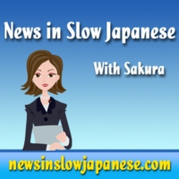 Logo du podcast News in Slow Japanese / The Podcast