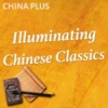 Logo du podcast Illuminating Chinese Classics