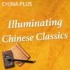 Logo of the podcast Illuminating Chinese Classics