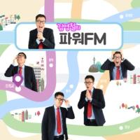 Logo du podcast 김영철의 파워FM