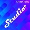 Logo of the podcast Studio Plus