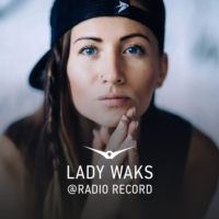Logo of the podcast Lady Waks @ Record Club #602 (09-10-2020)