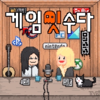 Logo du podcast #095 - 부산 인디커넥트 페스티벌 2018  Busan Indie Connect Fest