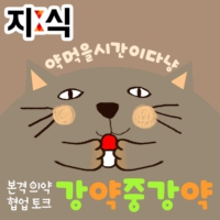 Logo du podcast 강약중강약