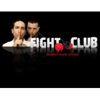 Logo du podcast FightClub