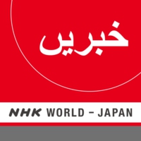 Logo du podcast Urdu News - NHK WORLD RADIO JAPAN