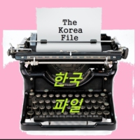 Logo of the podcast The Hidden History of Korean Anarchism