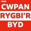 Logo du podcast Cwpan Rygbi'r Byd
