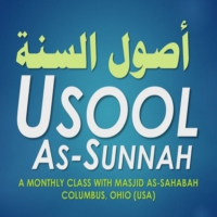 Logo of the podcast Usool as-Sunnah (Columbus)