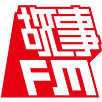 Logo du podcast 故事 FM
