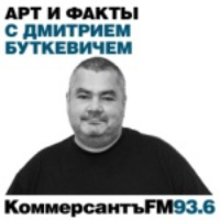 Logo of the podcast Нерадостная картина