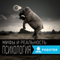Logo du podcast Какая разница? [Александр Андреевич Добровинский]