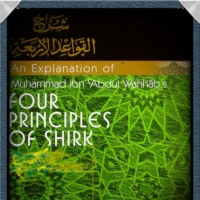 Logo du podcast 12) Al-Qawaid Al-Arba'a(The Four Principles)