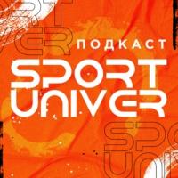 Logo of the podcast SPORTUNIVER | Спорт с другой стороны