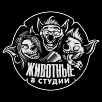 Logo du podcast Выпуск 129. Поза Пусанского Следопыта