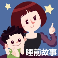 Logo of the podcast 凯恩和凯文【晚安妈妈原创童话】