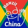 Logo of the podcast Howzit China