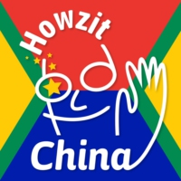 Logo of the podcast Opportunities between South Africa & China