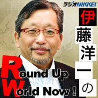 Logo du podcast Round Up World Now!(2020.8.28放送分)プロパティエージェント・スペシャル