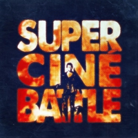 Logo du podcast Super Ciné Battle 127: un background très Metal Gear Solid