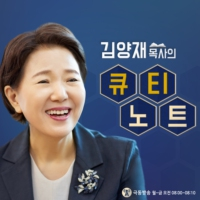 Logo of the podcast 2021-02-24(수) / 에베소서 5:1-14