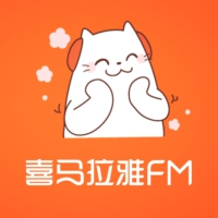 Logo du podcast 喜马拉雅FM