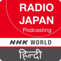 Logo du podcast NHK WORLD RADIO JAPAN - Hindi News at 23:30 (JST), May 06