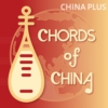 Logo du podcast Chords of China