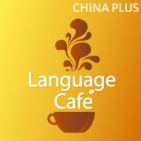 Logo of the podcast Language Café Episode 015:Writing is on the wall