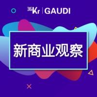 Logo du podcast 36氪·新商业观察