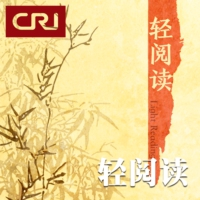 Logo du podcast 《灯塔看守人》(1)——史卡文斯基
