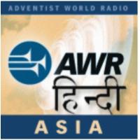 Logo du podcast AWR Hindi / हिन्दी / हिंदी