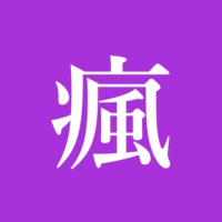 Logo of the podcast 疯投圈