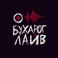 Logo du podcast Бухарог Лайв