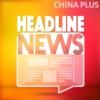 Logo of the podcast Headline News