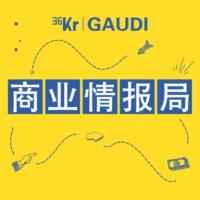 Logo of the podcast 36氪·商业情报局(第一季)